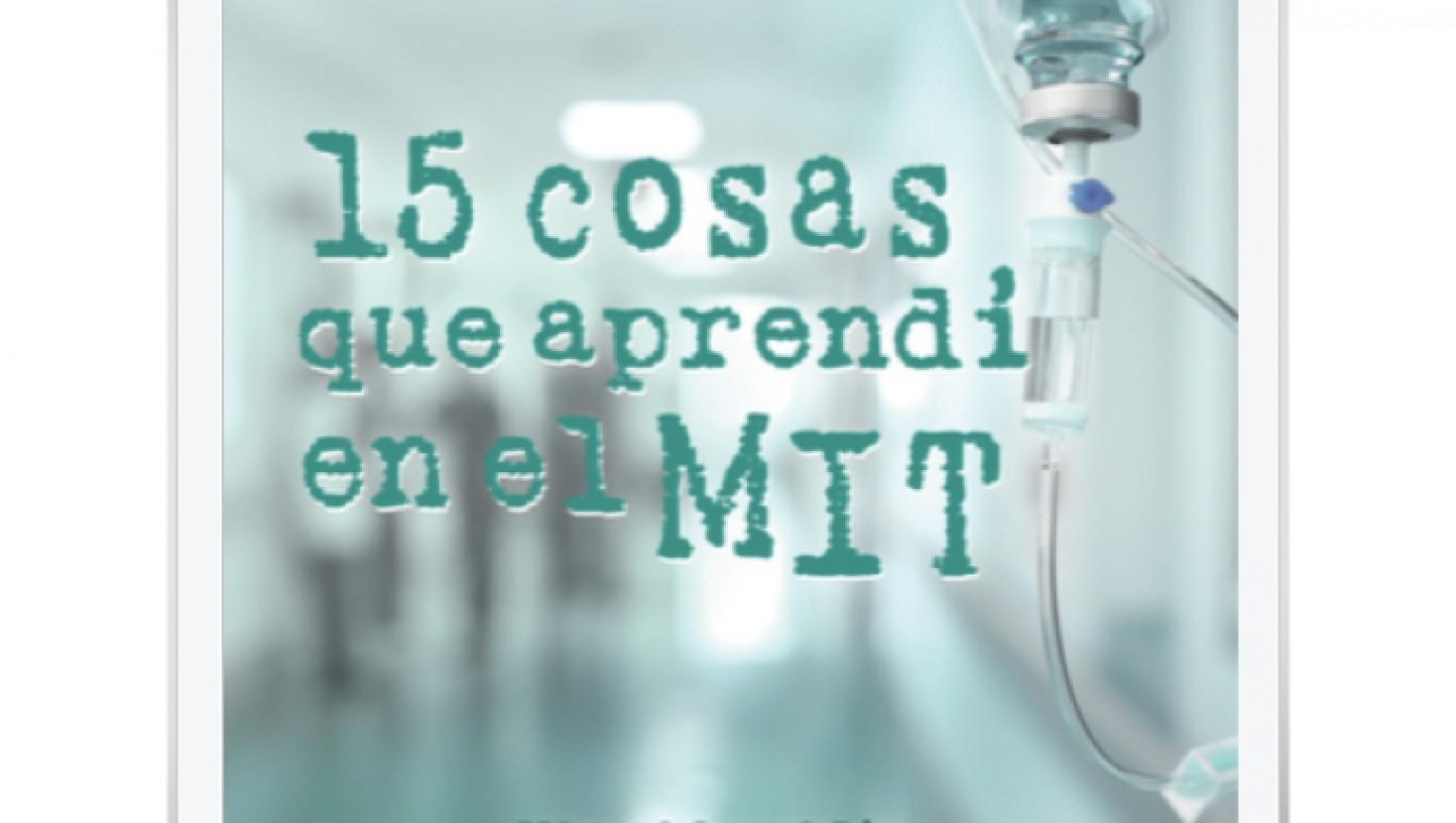 Las 15 cosas que aprendí en el MIT ya están aquí